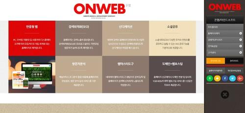 0bb7e06c3094b585929ce60cc3e52e8c_1498096588_3647.jpg